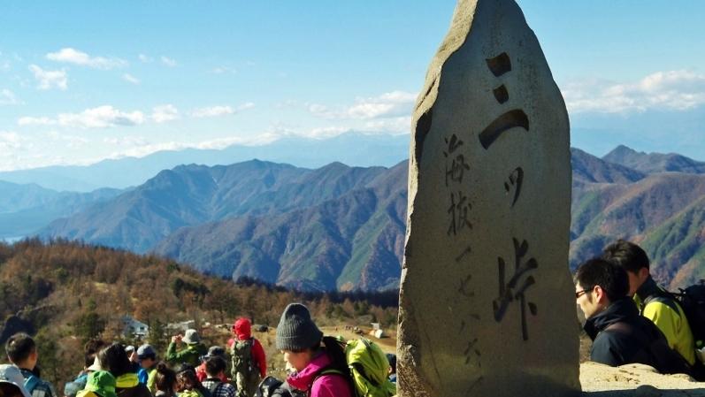 [登山・山梨]地元ガイドと行く!日本二百名山 三ツ峠山 2021年12月4日(土)