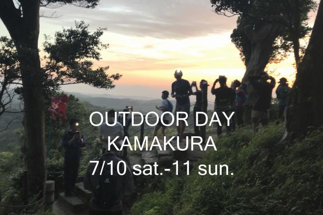 [トレイルラン・神奈川]鎌倉 絶景ナイトトレイル 2021年7月11日(日)